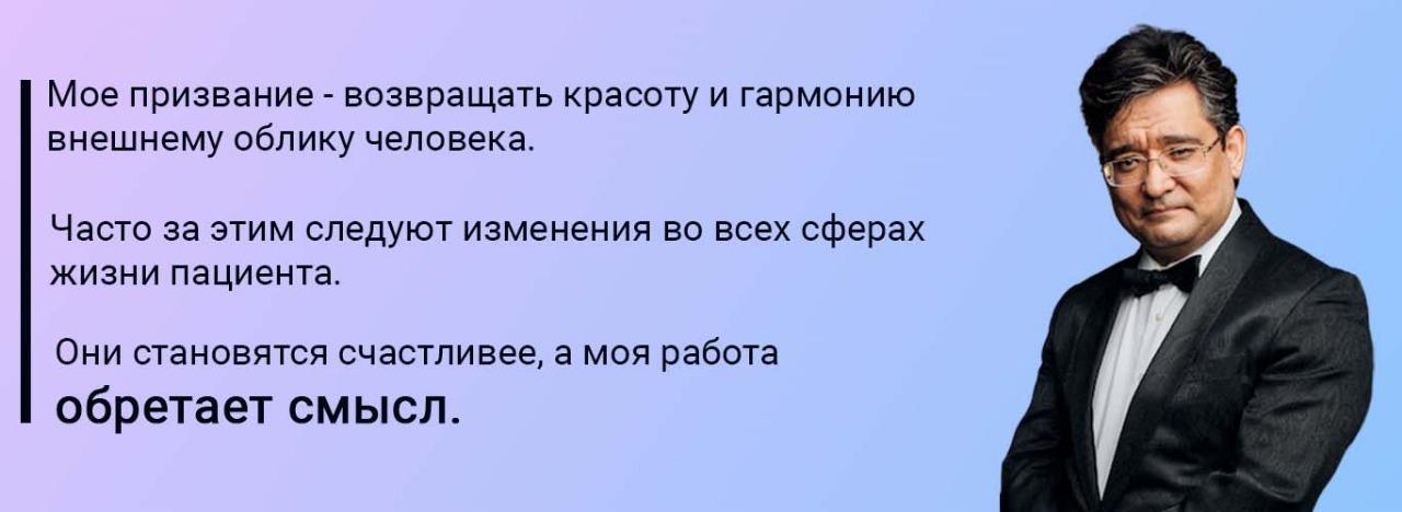 пенаев